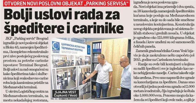 bolji-uslovi-rada-za-speditere-i-carinike-srpski-telegraf-29082019-0