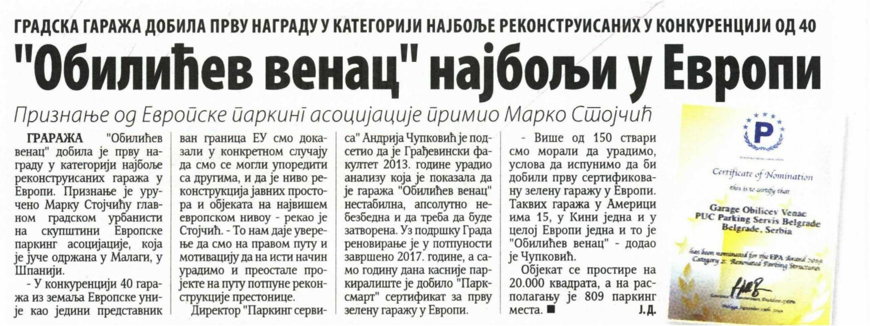 obilicev-venac-najbolji-u-evropi-vecernje-novosti-20092019-0