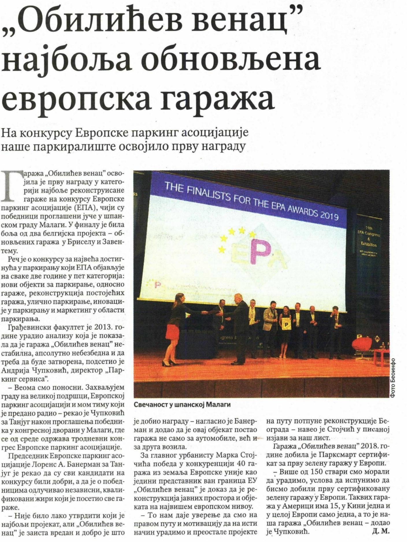 obilicev-venac-najbolja-obnovljena-evropska-garaza-politika-20092019-0
