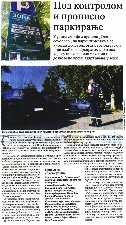 pod-kontrolom-i-propisno-parkiranje-politika-31082020-0