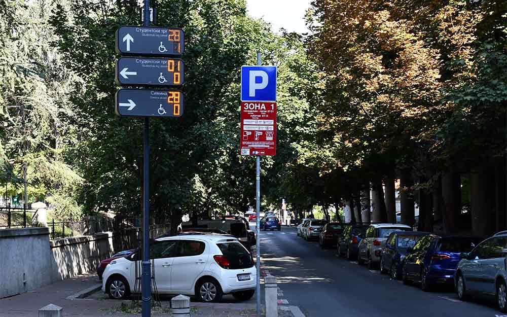 poceo-sa-radom-sistem-parking-senzora-na-starom-gradu-2